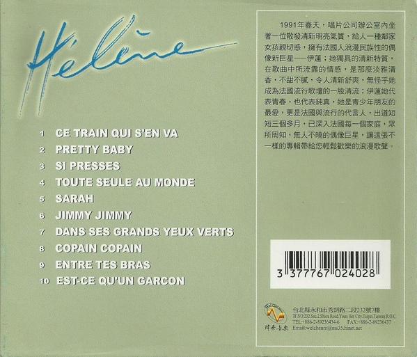 Ce train qui s'en va (CD, Тайвань)