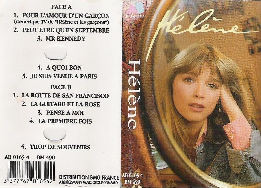 Pour l'amour d'un garçon (кассета)