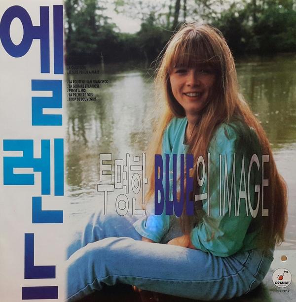 Pour l'amour d'un garçon (LP, Южная Корея)