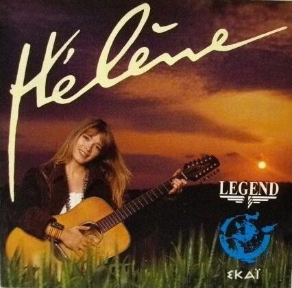 Je m'appelle Hélène (CD, Греция)