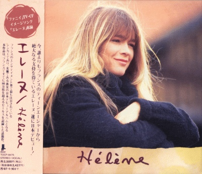 Je m'appelle Hélène (CD, Япония)