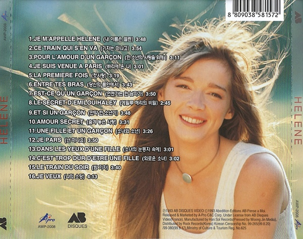 Best of Hélène (CD, Южная Корея)