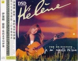 Je m'appelle Hélène (CD, Южная Корея)