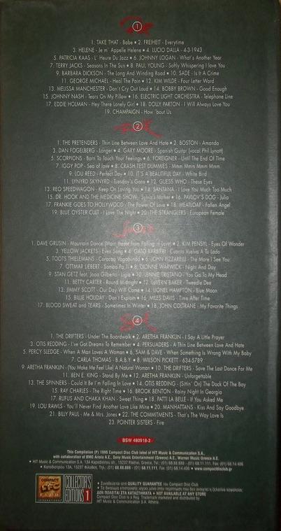 Οι 80 Καλύτερες Μπαλάντες (4 CD, 1995)