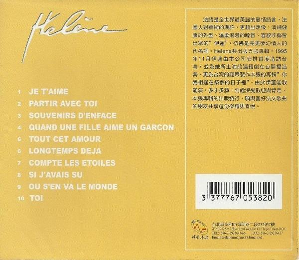 Toi... émois (CD, Тайвань)