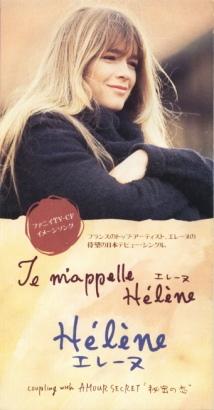 Je m'appelle Hélène (mini CD, Япония)